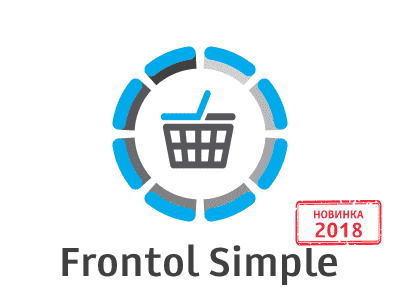 Frontol Simple Connect (лицензия на год)